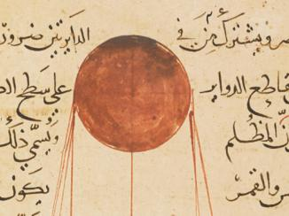 al-Bīrūnī: a high point in the Development of Islamic Astronomy