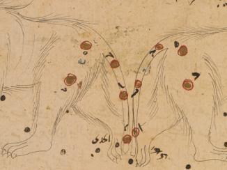 Arabic Commentators on Ptolemy's Almagest