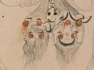 عبد الرحمن الصوفي ومراجعة فهرس النجوم لبطليموس