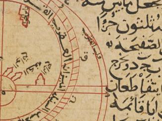 Arabic Scientific Tradition