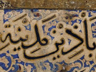 اقراباذينات عربية في القرون الوسطى: المركّبات والمفردات