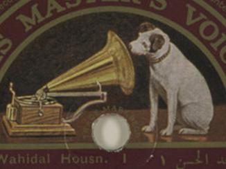 مؤسّسا موسيقى الصوت البحرينية: محمّد بن فارس وضاحي بن وليد